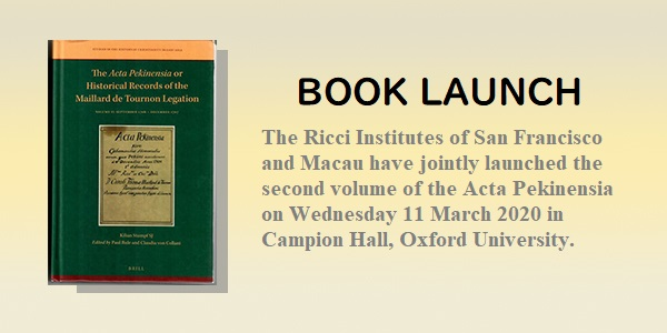 The book launching of the second volume of the Acta Pekinensia  at Campion Hall in Oxford, UK